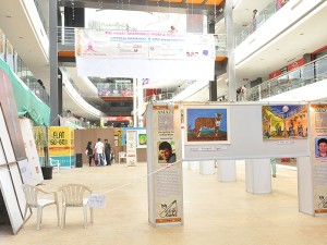 Art Exhibition Another View
